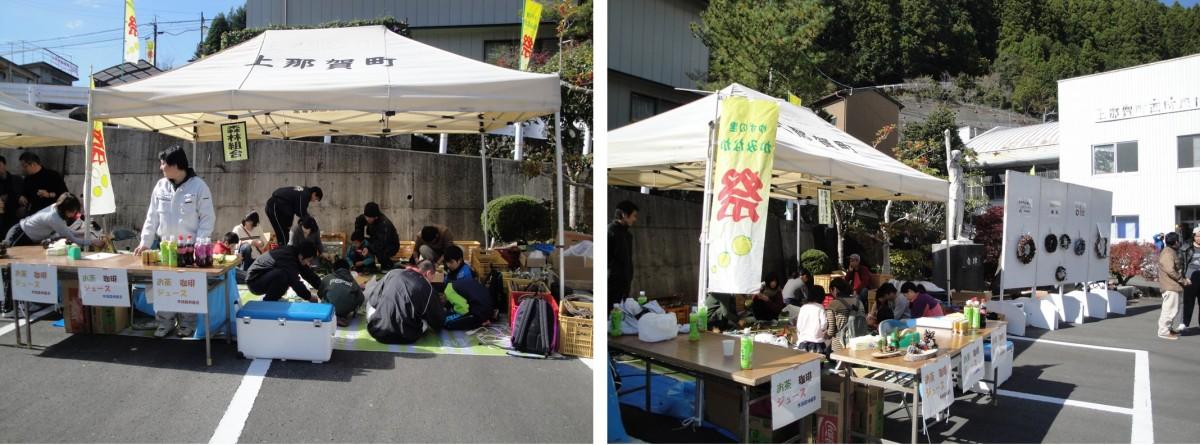 ブログ用文化祭写真1-2