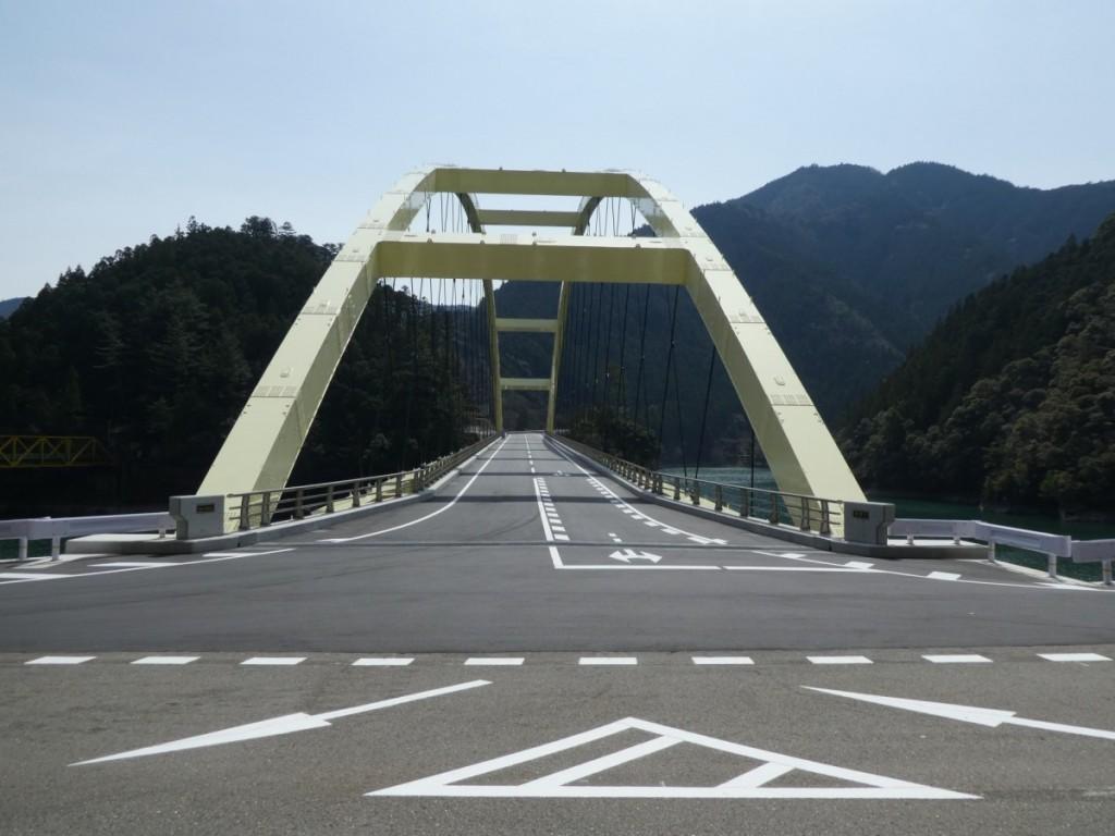 出会いゆず大橋2