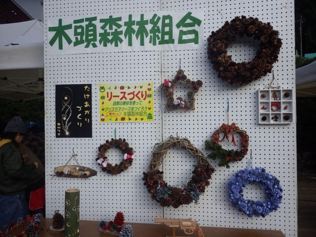 2017 上那賀文化祭5
