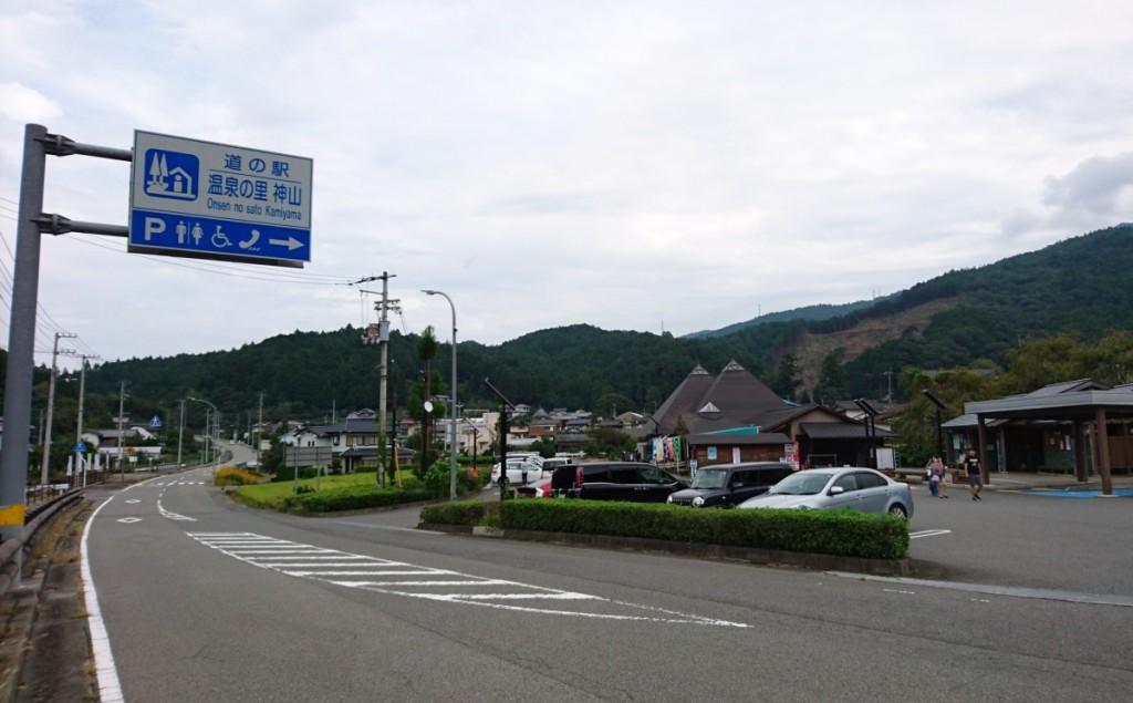 2018-9 神山1